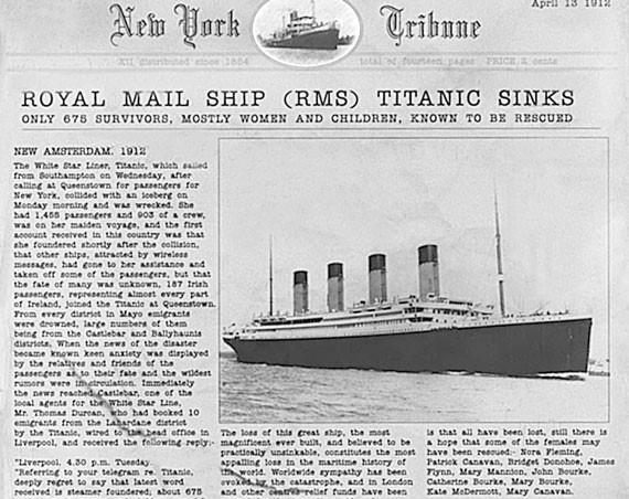 Первый и последний рейс «Титаника»