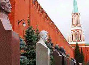 Московский некрополь
