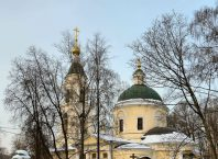 Ваганьковское кладбище в Москве