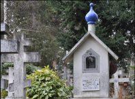 Русские захоронения в Стокгольме