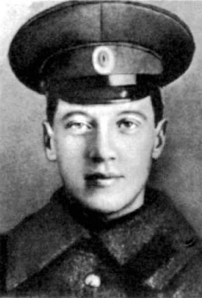 Уход великих – Николай Гумилёв
