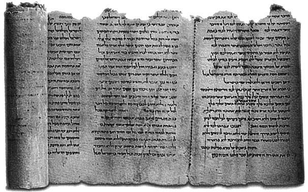 Жизнеописание Христа… за полтора века до возникновения христианства