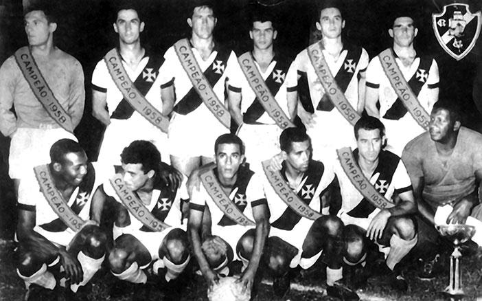 Футбольный клуб «Васко да Гама»