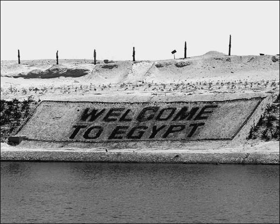 Суэцкий канал и древние египтяне