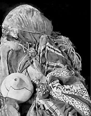 Древний народ чирибайя