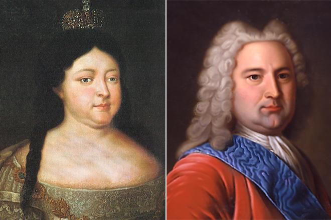 Анна Иоанновна — Эрнст Бирон