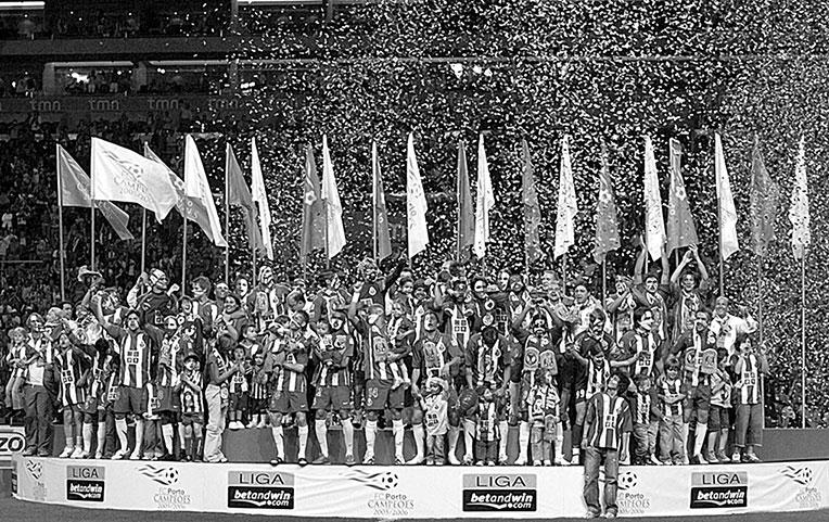 Футбольный клуб «Порту»
