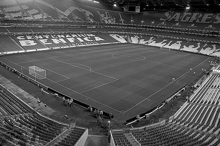 Футбольный клуб «Бенфика» (Лиссабон)