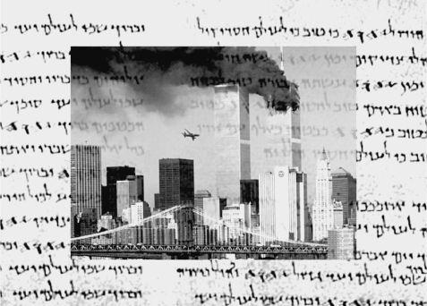 Библейский код – новейшие пророчества