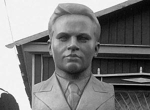 Ленинградское расстрельное дело