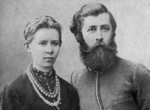 Леся Украинка — Сергей Мержинский