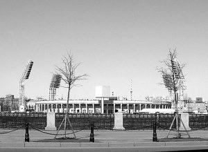 Футбольный клуб «Зенит» (Санкт-Петербург)