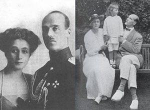 Наталья Брасова — Великий князь Михаил Романов