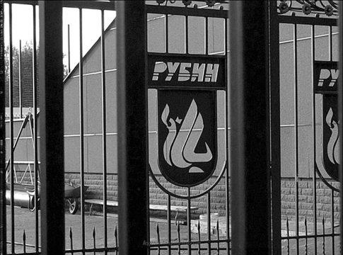 Футбольный клуб «Рубин» (Казань)