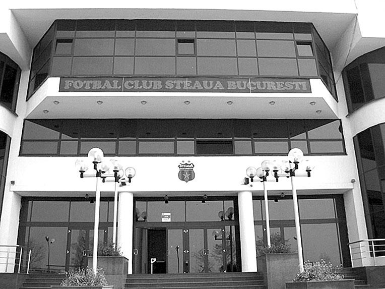 Футбольный клуб «Стяуа» (Бухарест)