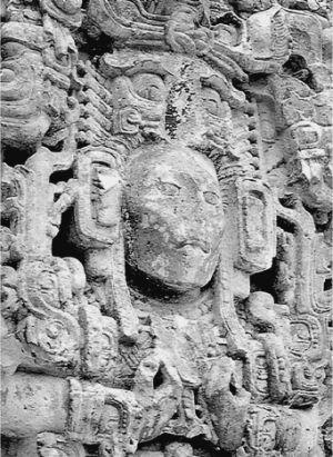 Захоронения майя в Копане