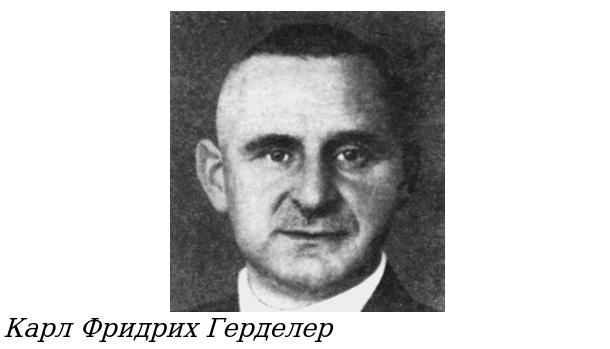 Летом 1938 года