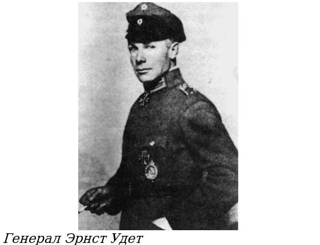 Тайна Шаубергера