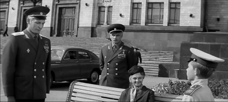 Кинофильм «Офицеры»