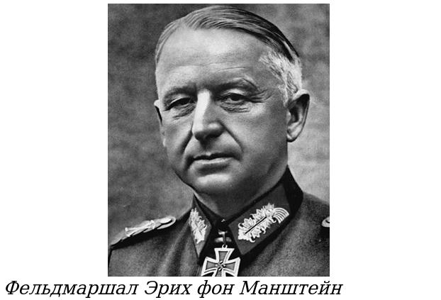 «Вервольф» генерала Гелена
