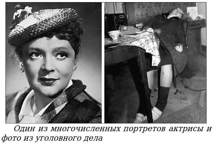 Убийство на Кутузовском проспекте