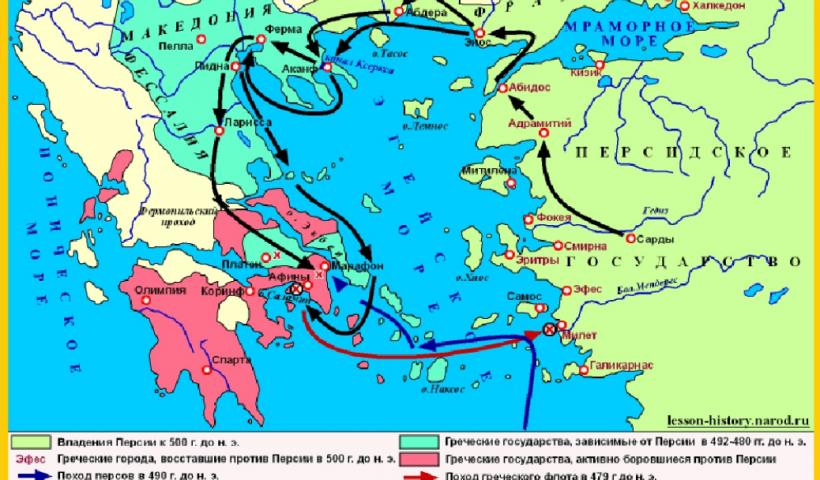 Греко-Персидские войны (495–449 годы до н. э.)