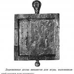 Первооткрыватели Нового Света (викинги в Америке)