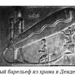 Загадки Африки. Электричество в Древнем Египте