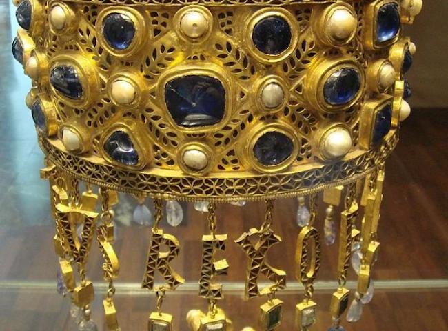 Сокровища вестготских Королей