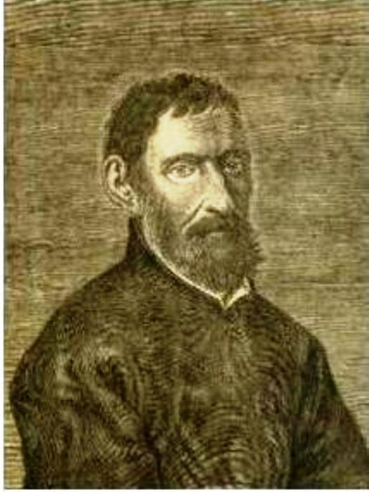 Гварино Гварини (1624—1683)