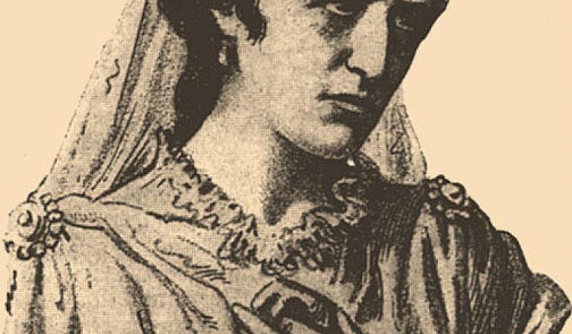 Рашель Элиза (1821—1858)
