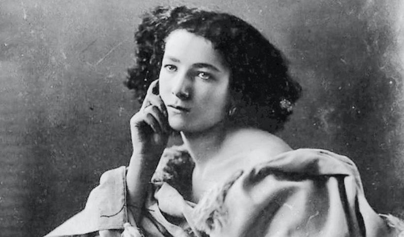 Бернар Сара (1844—1923)