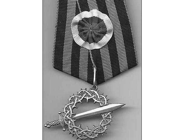 Знак 1-го Кубанского (Ледяного) похода