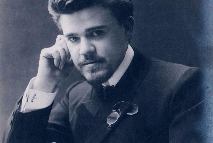 Москвин Иван Михайлович (1874—1946)