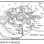 Три моря на восходе (Земля по Геродоту)