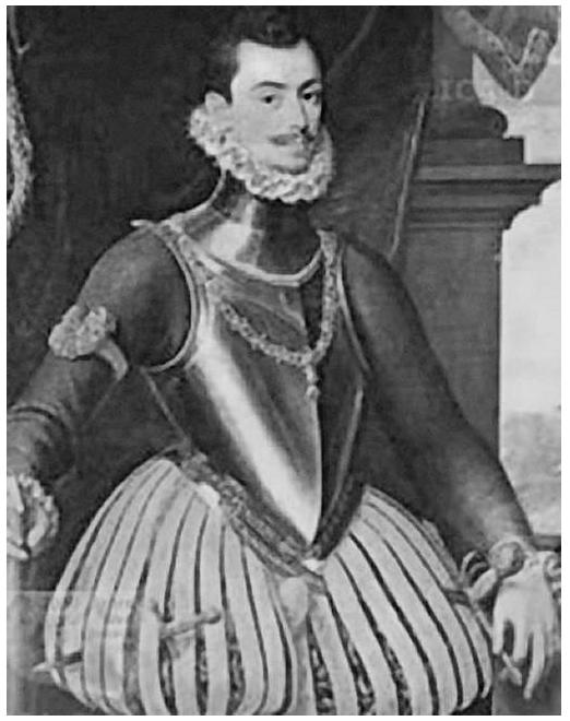 Хуан Австрийский (дон Хуан Австрийский) (1547–1578) – испанский полководец и политический деятель