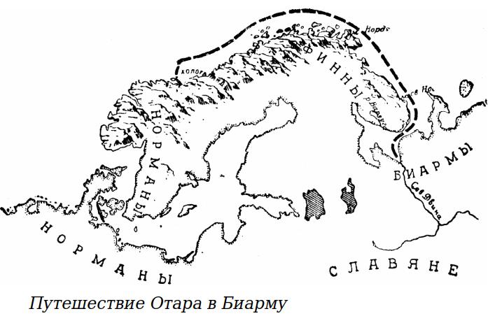Гиперборея – Пермь – Биарма (север Европейской России)