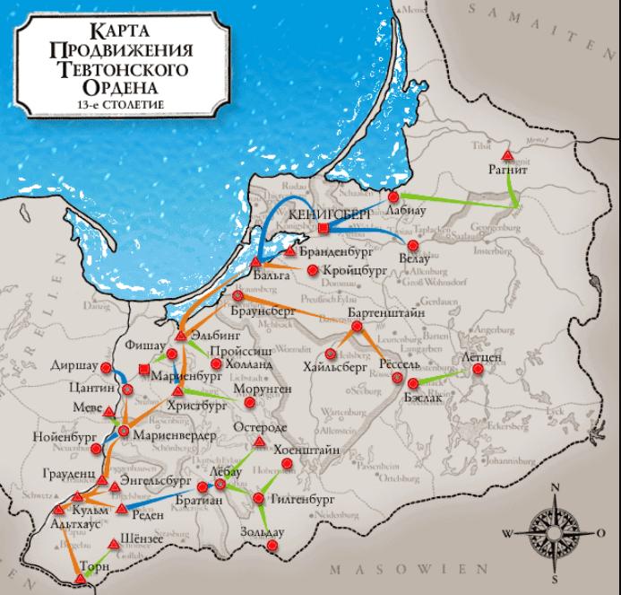 Завоевание Пруссии Тевтонским орденом (XIII век)