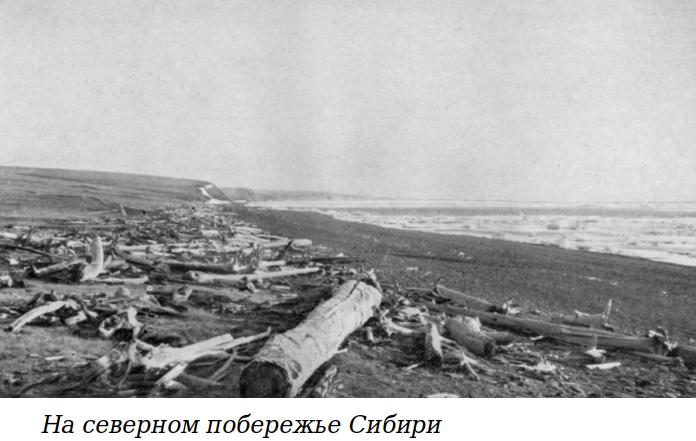 Через всю Сибирь: от реки к реке