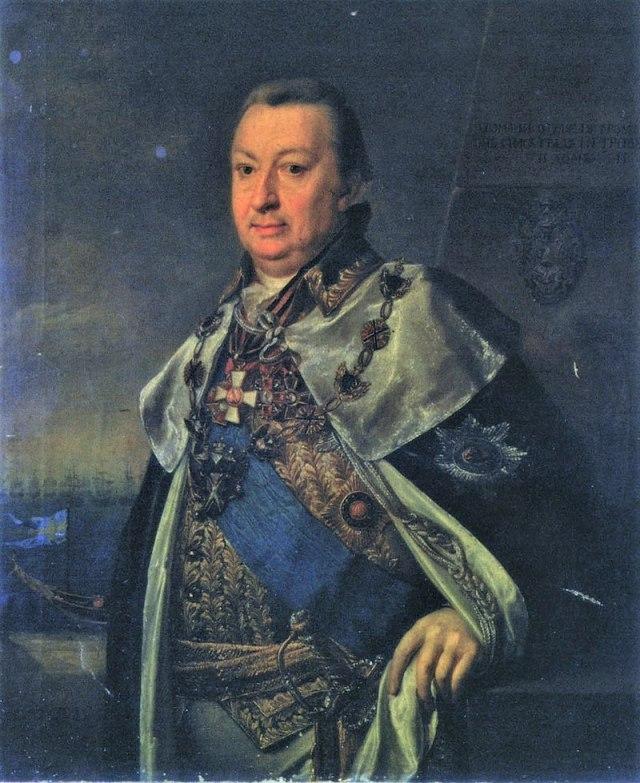 Александр Иванович Круз