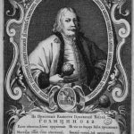 Голицын Василий Васильевич (1643–1714) – князь, русский государственный деятель