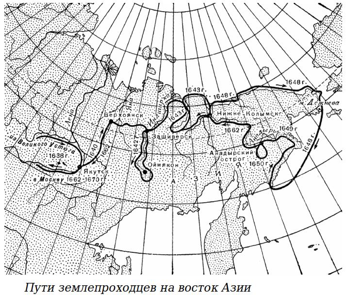 По северным сибирским берегам