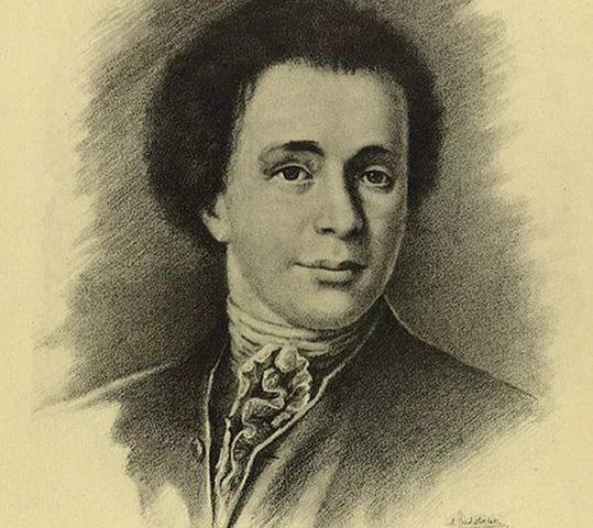 Василий Иванович Баженов (1737—1799)